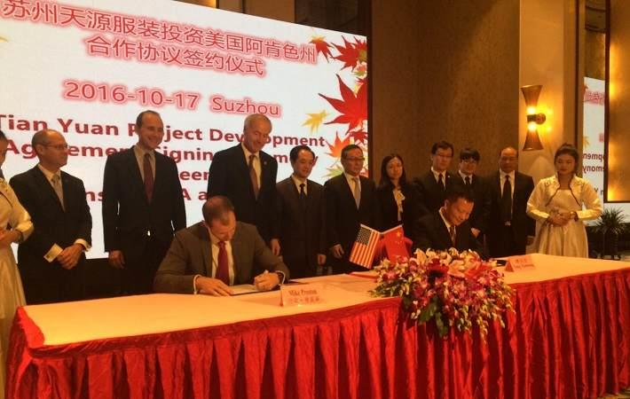 mou-signing-between-arkansas-and-suzhou-tianyuan_203804